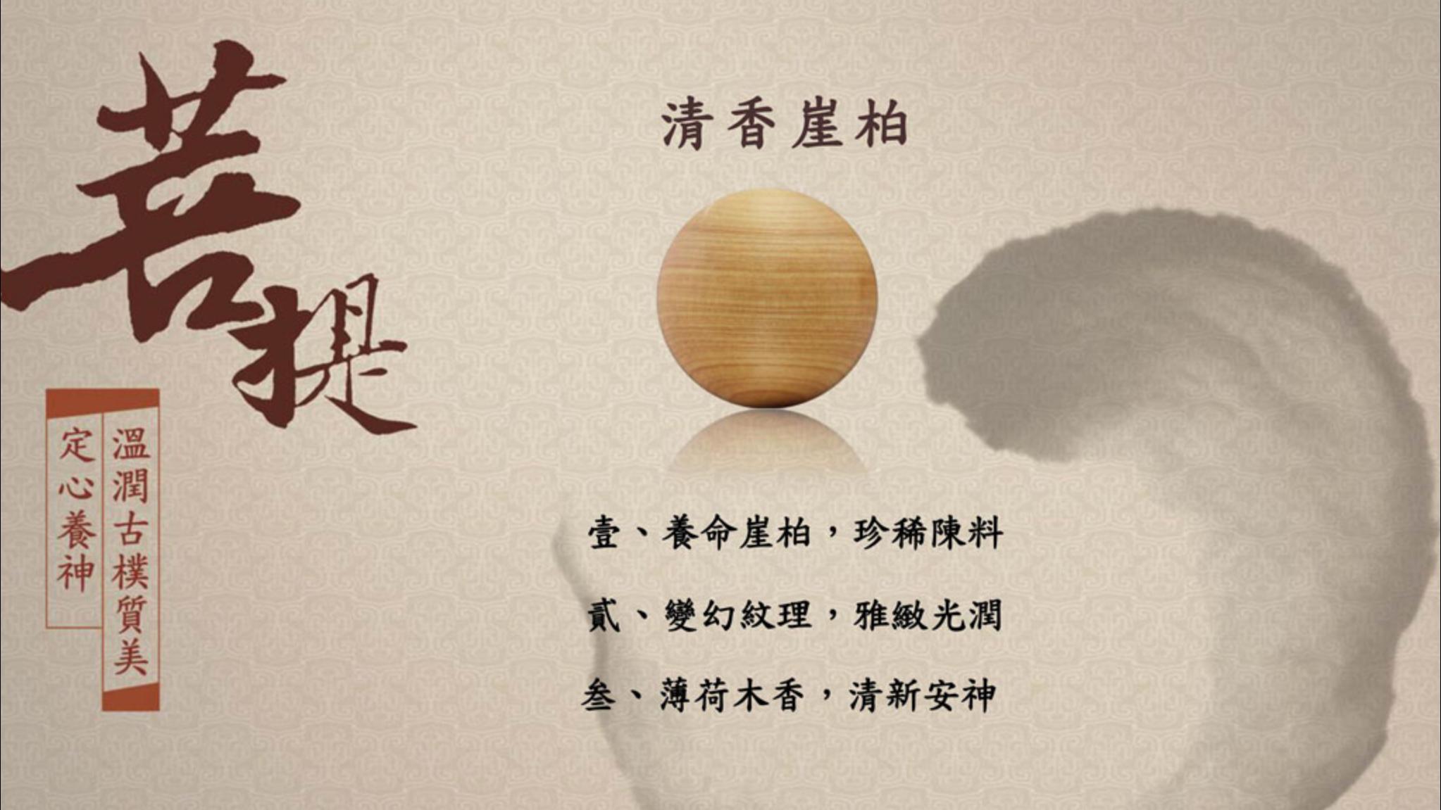 宏碁Acer推出「智慧佛珠」,人人都能指定迴向、分享福報!