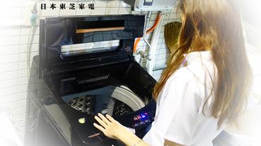 受保護的內容: (家電)東芝TOSHIBA 奈米泡泡變頻洗衣機,100億個泡泡超省清潔劑~時尚/超安靜/旋風乾燥/窄身好取也不打結