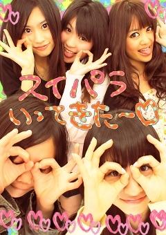 なおみんのほっぺ(〇`・w・●)-20090331150936.jpg