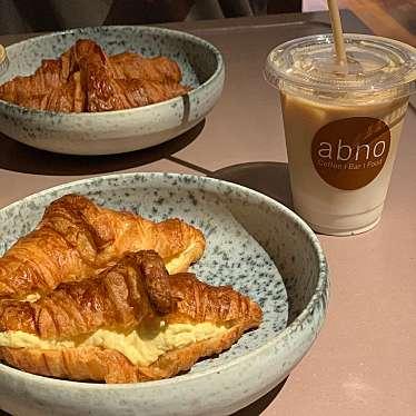 abnoのundefinedに実際訪問訪問したユーザーunknownさんが新しく投稿した新着口コミの写真