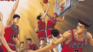 重溫湘北籃球隊的青春熱血 《灌籃高手》首登影音串流平台