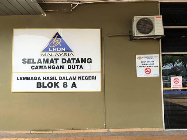 Kantor pajak di Kuala Lumpur, Malaysia. (dok. Farah)