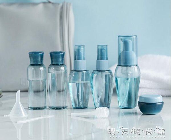 旅行分裝瓶按壓式細霧小噴瓶噴霧瓶化妝品補水小瓶子套裝