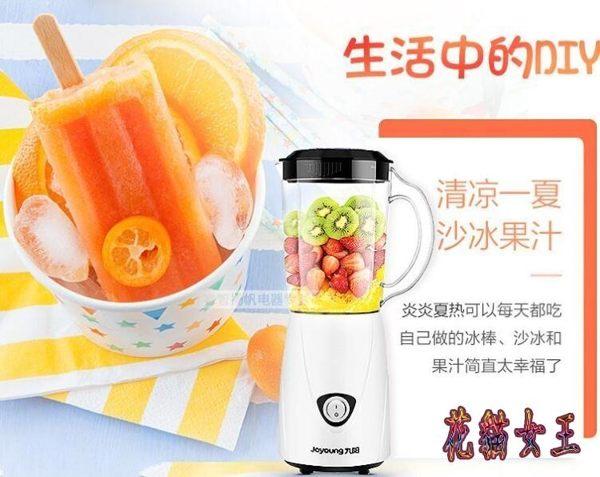 嬰兒輔食豆漿多功能料理機家用小型果蔬絞肉果汁