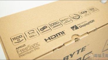 這價格真香~ CP值超高的 GIGABYTE G32QC 曲面電競螢幕開箱