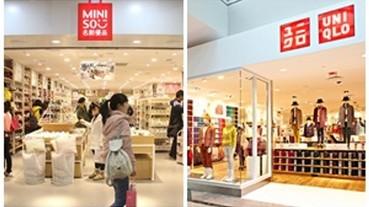 這就是狼性?中國品牌與 UNIQLO、大創、無印良品相似度高達 9 成