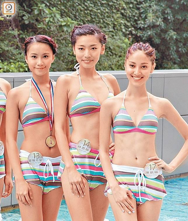 歐陽巧瑩(左)與陳凱琳( 右)是2013年同屆港姐。