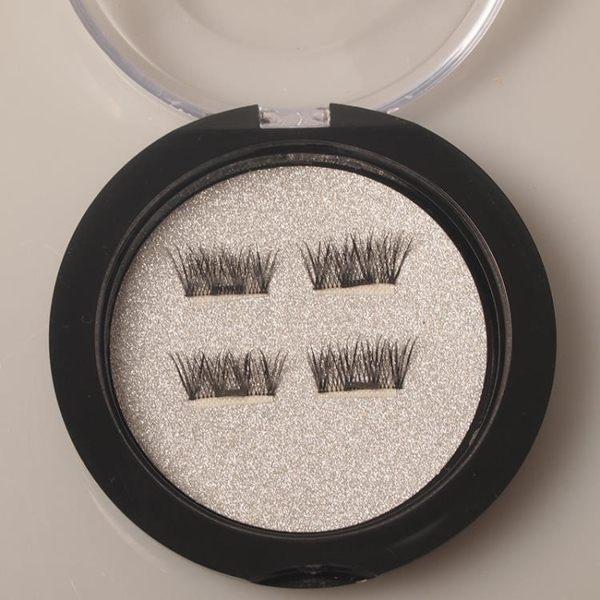 磁鐵假睫毛、磁鐵眼睫毛、免膠3D吸鐵石睫毛、磁性睫毛