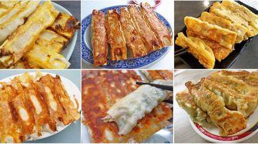 台北推薦好吃的鍋貼美食小吃店-懶人包