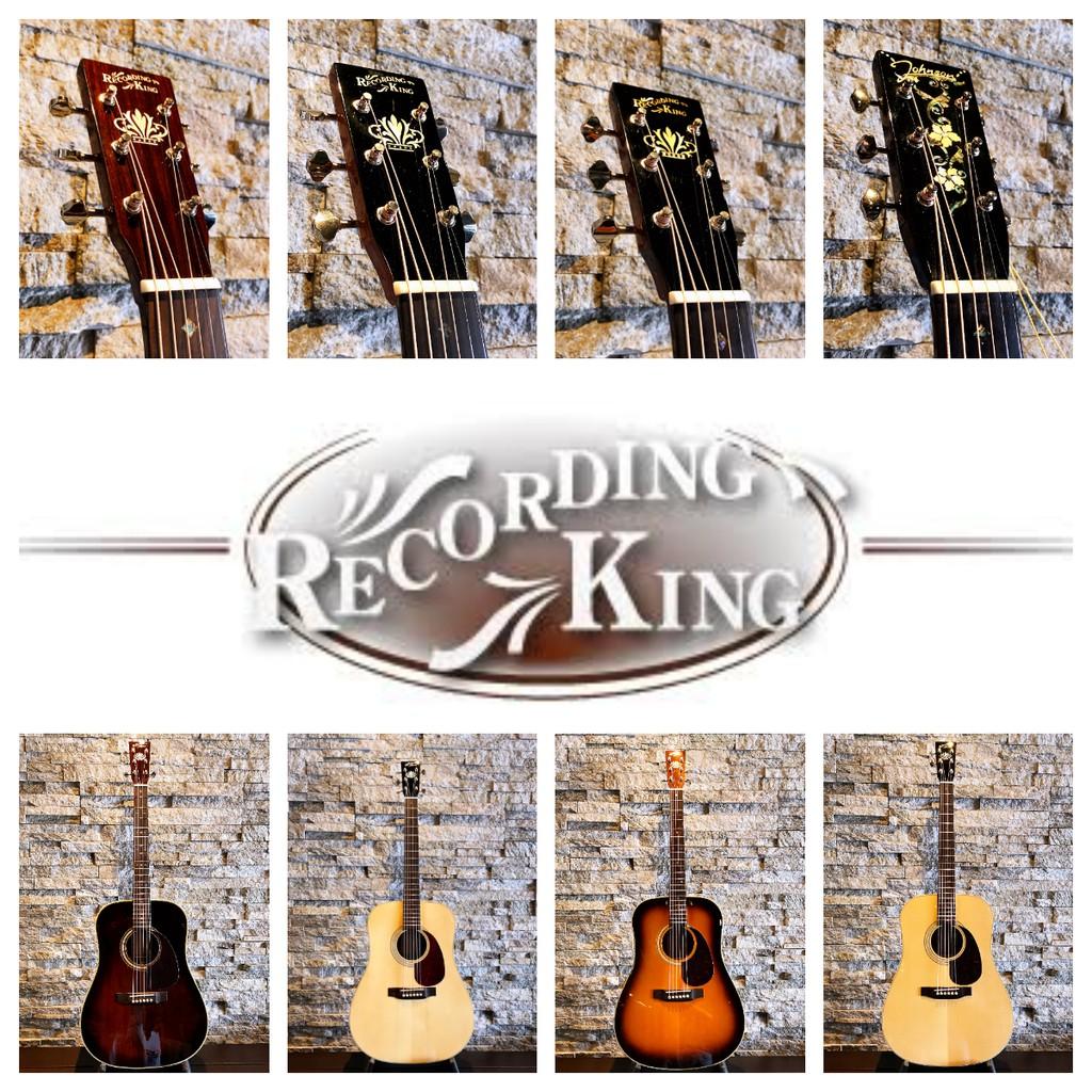 (現貨免運) 錄音之王 Recording King RD-27 玫瑰木 全單板 漸層色 民謠 木 吉他