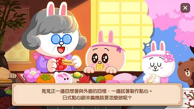 炮製日式甜點令CONY回憶起小時候和外婆相處的時光。