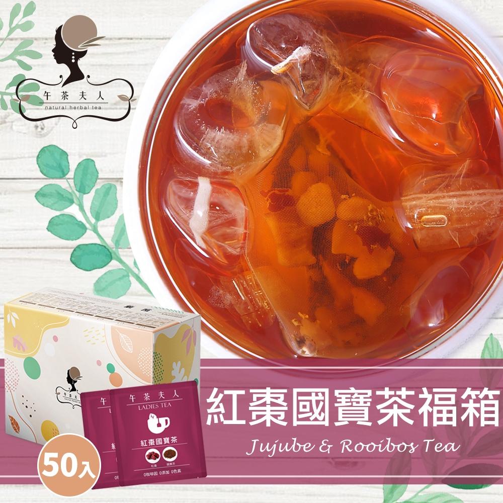 花草茶/水果茶,要經由熱水,花草/水果的香氣才能釋放出來,一般建議先熱泡高濃度,再加冰塊或冷水降溫。Q:請問加價購商品一定要購買嗎?可以購買幾個加價購的商品?A:加價購商品視您的需求可以「優惠價」購買