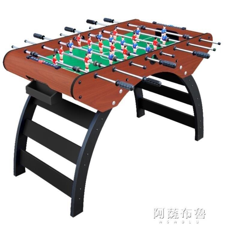 足球桌 兒童玩具足球桌足球機桌上足球弧度桌腳 MKS阿薩布魯