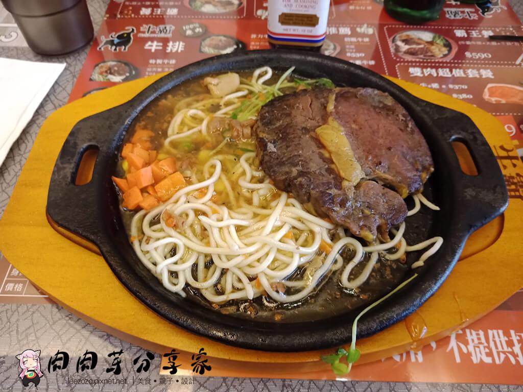 牛霸牛排_排餐 (3).jpg