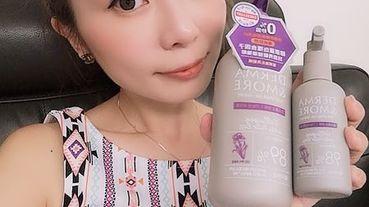 【呵護頭皮健康】Derma&More膠原髮根洗髮精系列