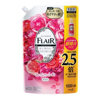 花王 フレア フレグランス フローラルスウィートの香り つめ替超特大 1,000ml
