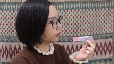 吃的保養品~〔W.Show綠鑽石養妍粉〕少女滋味的美麗漂漂糖讓你不再怕素顏