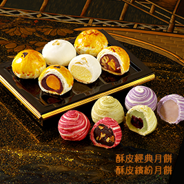 【LS手作甜點】藍帶主廚酥皮手工月餅禮盒