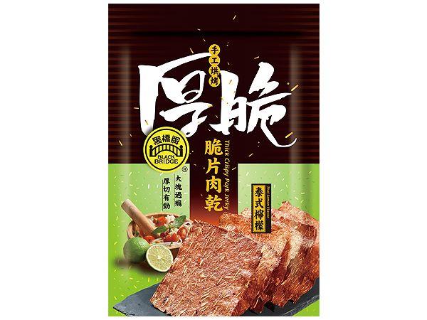 黑橋牌~泰式檸檬厚脆片肉乾(100g)D817702