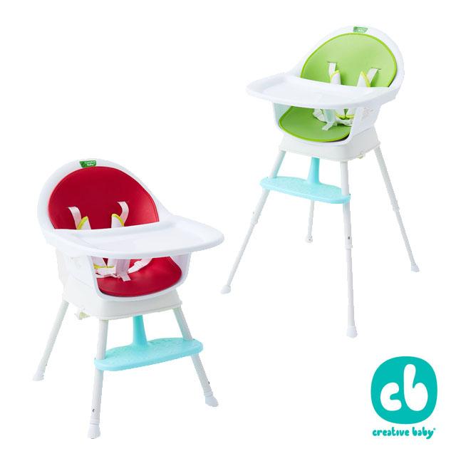 Creative baby 創寶貝 三合一成長型餐椅