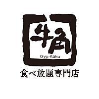 牛角食べ放題専門店 市川コルトンプラザ店