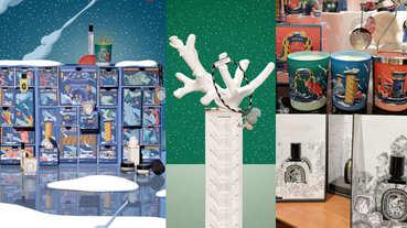 Diptyque香水2020聖誕節變身立體書!旋轉木馬、萬花筒變蠟燭,拿來點太浪費
