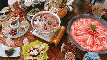 該揪朋友吃火鍋啦~推薦4款特別的火鍋湯頭,提早享受美食之秋