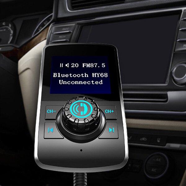 車用音樂藍芽播放器