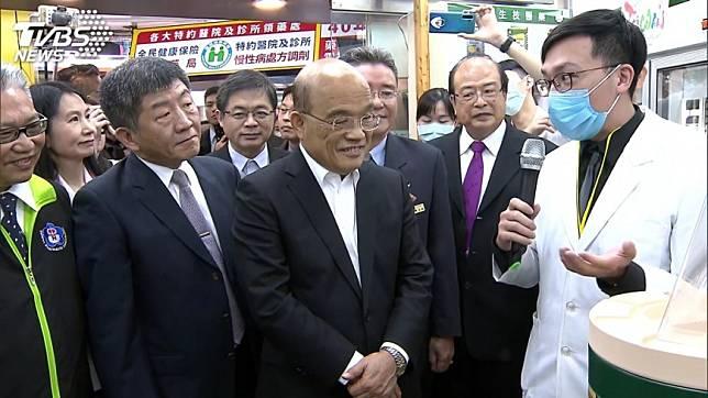 行政院長蘇貞昌和衛福部長陳時中參訪藥局(圖/TVBS)