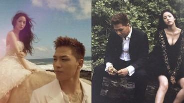 BIGBANG 太陽、閔孝琳婚禮,《DAZED》雜誌完整婚紗照曝光!!