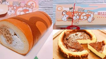 柴犬變身《亞尼克》外盒有夠萌!獨家新品「法式栗子生乳捲」、日本爆紅焦糖香「巴斯克生起司」全部都在亞尼克吃的到!