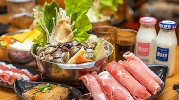 林口龜山小火鍋【一鍋賞】必吃牛奶鍋.肉多多.蛤蜊鍋.龍蝦鍋