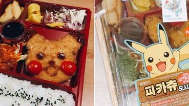 在台灣抓不到皮卡丘,那就去韓國吃皮卡丘豬排便當過過癮吧~