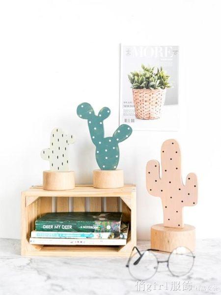 北歐書柜裝飾仙人掌小擺件木質可愛桌面ins創意擺設家居飾品 俏girl
