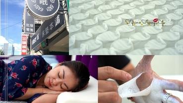 | 中和床墊推薦 | Easy眠-床墊本舖 最用心的工藝縫製 使用天然無毒水膠 客製化一張專屬自己好躺好睡的好眠床墊