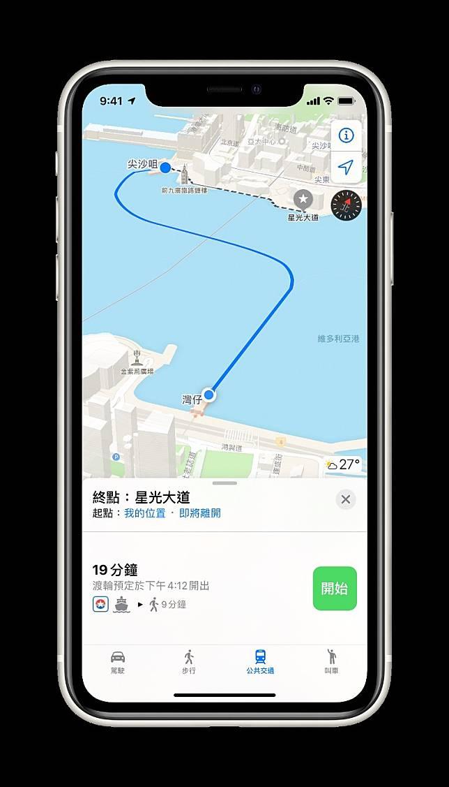 連渡輪資料都有,有趣的是可睇埋渡海路線。(互聯網)