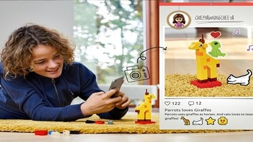 號稱是「兒童界IG」!?樂高為13歲以下小孩打造「LEGO Life」社群平台,專屬樂高人偶與emoji鍵盤拼砌創意