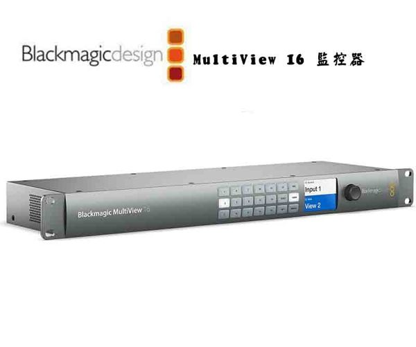 從SD,HD或Ultra HD-SDI信號源以任何順序,任何組合進行監視!輸入上具有全幀重新同步功能