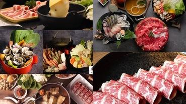 肉多多,鮮多多,還有紅久久?全台最夯『一人享用好自在』小火鍋餐廳大蒐羅~必點菜單及火鍋湯底也一次推薦給你!