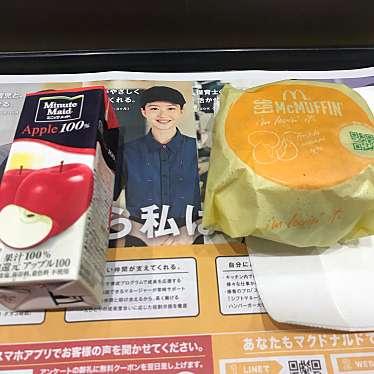 マクドナルド 王子店のundefinedに実際訪問訪問したユーザーunknownさんが新しく投稿した新着口コミの写真