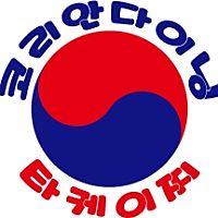 KoreanDining武市(タケイチ)