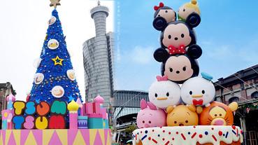 台中車站「迪士尼Tsum Tsum聖誕樹」!米奇米妮&小熊維尼等,14尺超萌聖誕樹就在台中