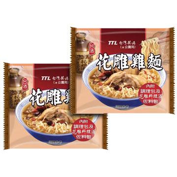 台酒TTL 花雕雞麵(200g x3包/袋)