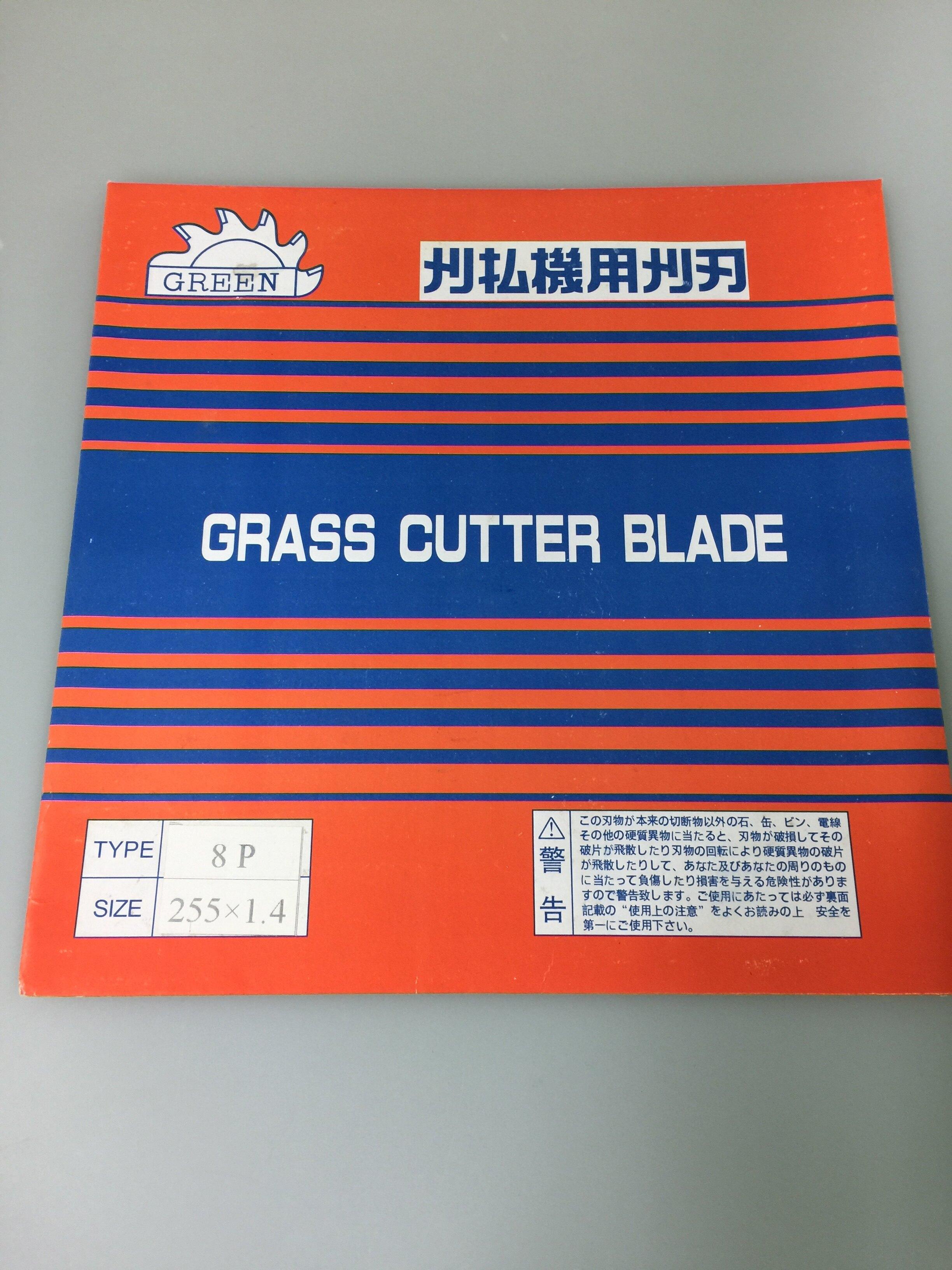 台灣製八T刀片(引擎割草機可用,電動割草機可用)刈草機 除草機 刀片 替換刀刃 8P 圓型 8刃