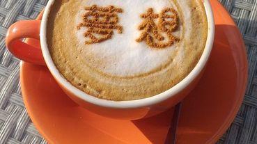 新北三芝鄉【夢想地圖Cafe海景會館】~北台灣必訪的海景下午茶