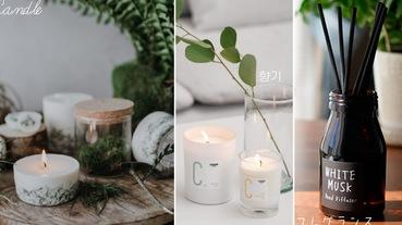 不想起床的「綿花香」!9款冬日居家香氛推薦:乾燥花蠟燭、木質森林擴香...太療癒呀!