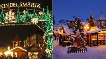 想感受濃濃聖誕節氣氛嗎?法國最老聖誕市集將現身台北101!