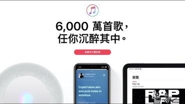 Apple Music 學生方案免費使用 6 個月,同時額外享 Apple TV+ 免費看