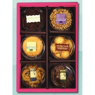 【嚴選SHOP】彩悅 盒+紙袋 12粒蛋黃酥盒 6格中秋月餅盒 紙盒 包裝盒 手工肥皂 烘焙包裝【C056】