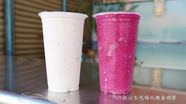 路過完全不想買的店『阿丹芋頭牛奶冰沙』宜蘭頭城必喝飲料/大杯又便宜/高CP值